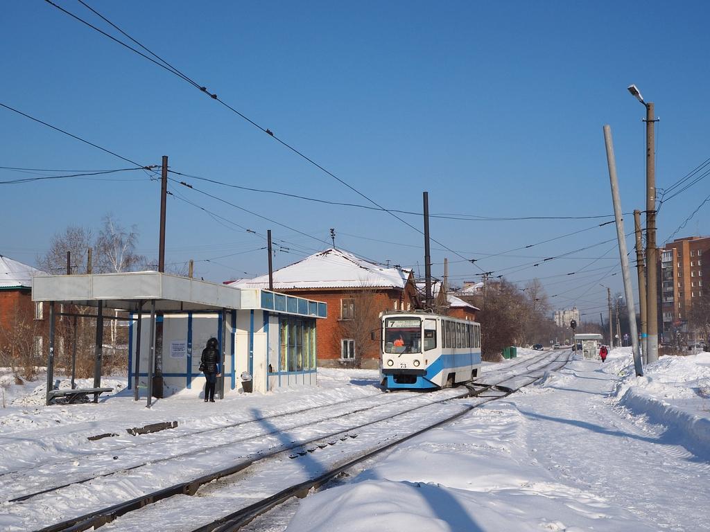 http://ufoportglufenteich.de/wp-content/uploads/2019/02/2019-02-11-08-Omsk.jpg
