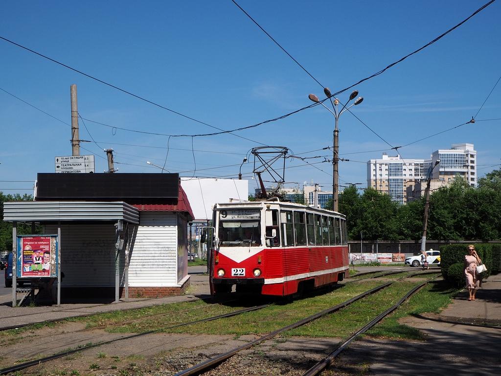 http://ufoportglufenteich.de/wp-content/uploads/2019/08/2019-02-10-Omsk.jpg