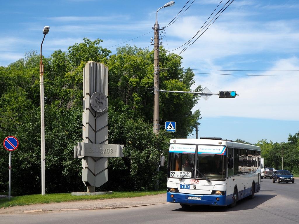 http://ufoportglufenteich.de/wp-content/uploads/2019/08/2019-02-35-Omsk.jpg