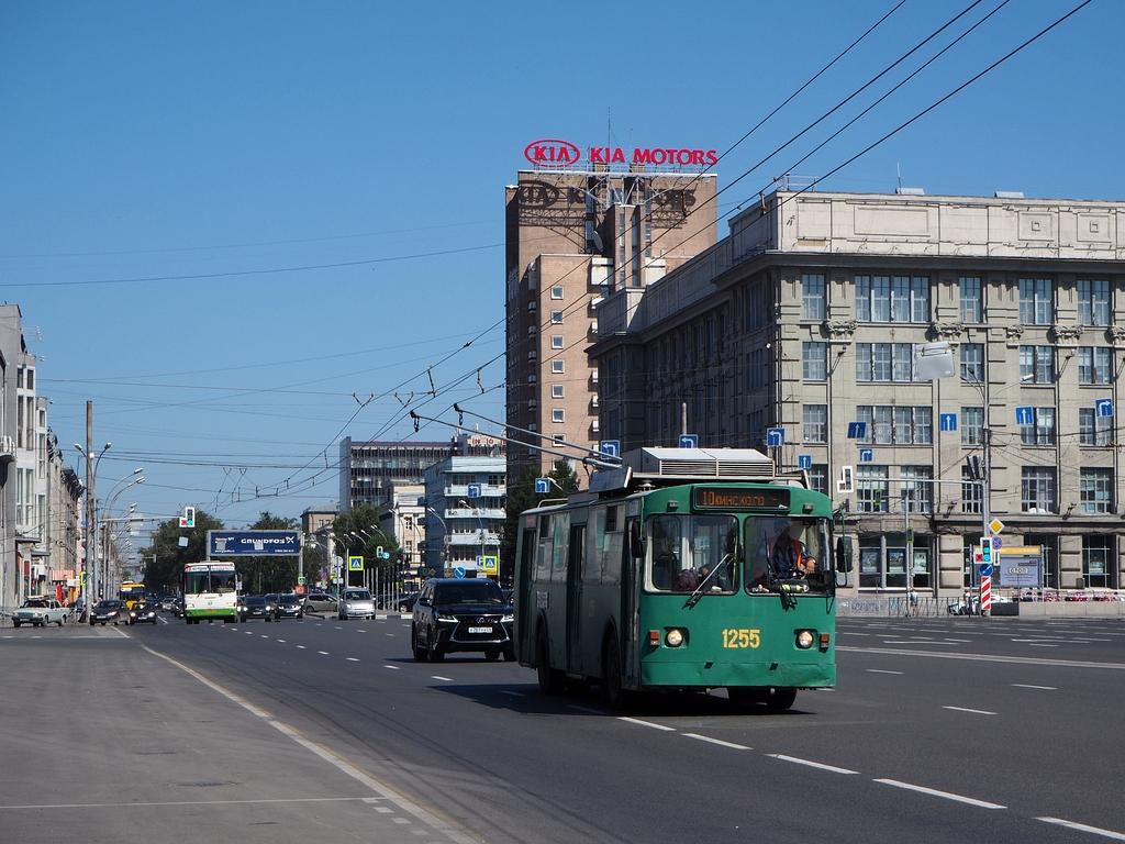 http://ufoportglufenteich.de/wp-content/uploads/2019/09/2019-03-02-nowosibirsk.jpg