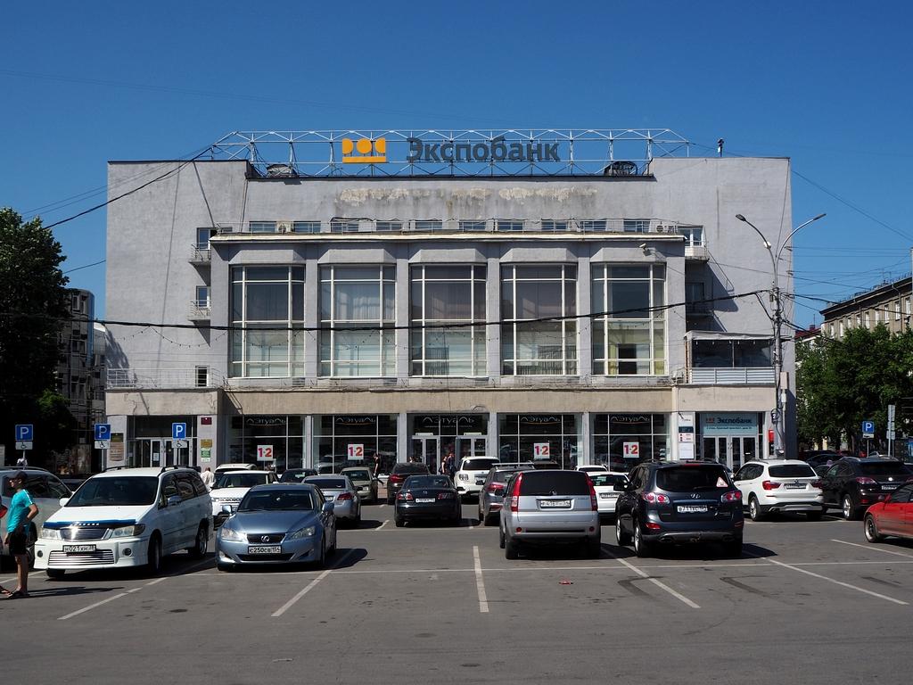 http://ufoportglufenteich.de/wp-content/uploads/2019/09/2019-03-04-nowosibirsk.jpg