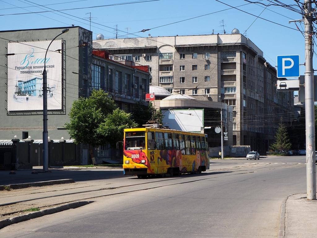 http://ufoportglufenteich.de/wp-content/uploads/2019/09/2019-03-09-nowosibirsk.jpg