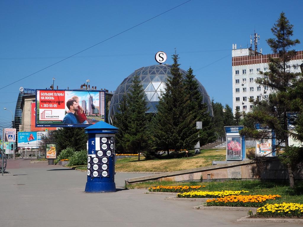 http://ufoportglufenteich.de/wp-content/uploads/2019/09/2019-03-13-nowosibirsk.jpg