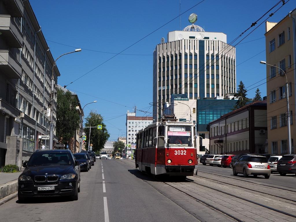 http://ufoportglufenteich.de/wp-content/uploads/2019/09/2019-03-15-nowosibirsk.jpg