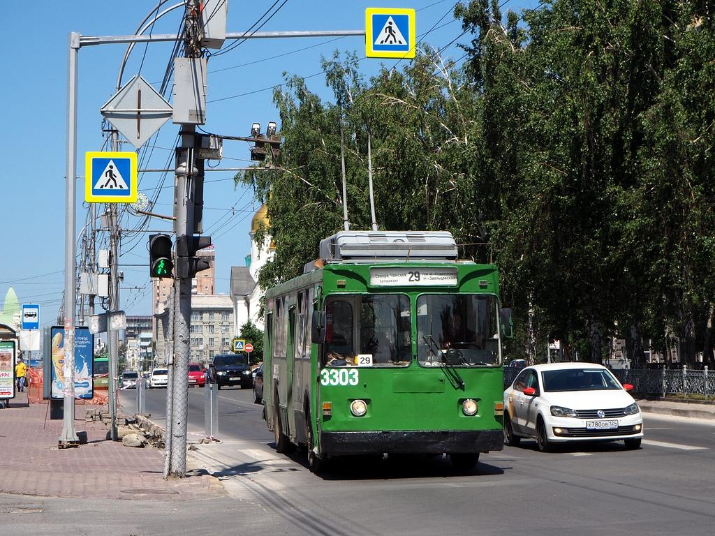 http://ufoportglufenteich.de/wp-content/uploads/2019/09/2019-03-19-nowosibirsk.jpg