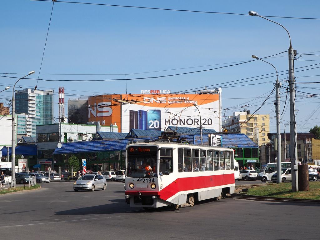 http://ufoportglufenteich.de/wp-content/uploads/2019/09/2019-03-29-nowosibirsk.jpg