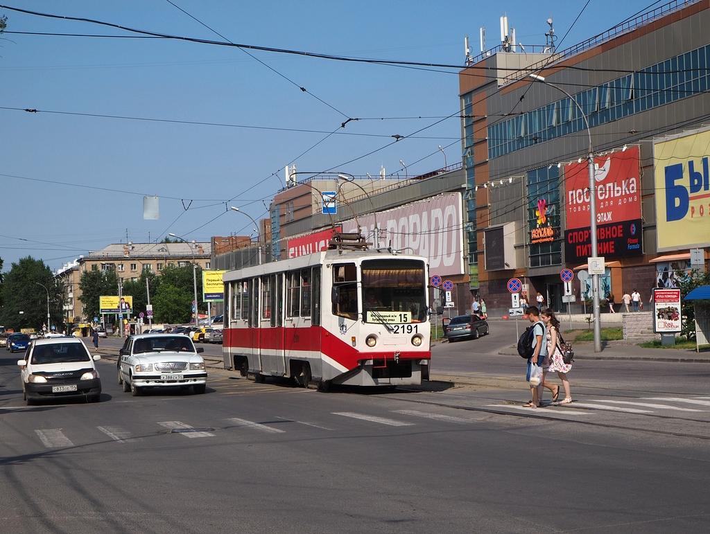 http://ufoportglufenteich.de/wp-content/uploads/2019/09/2019-03-30-nowosibirsk.jpg