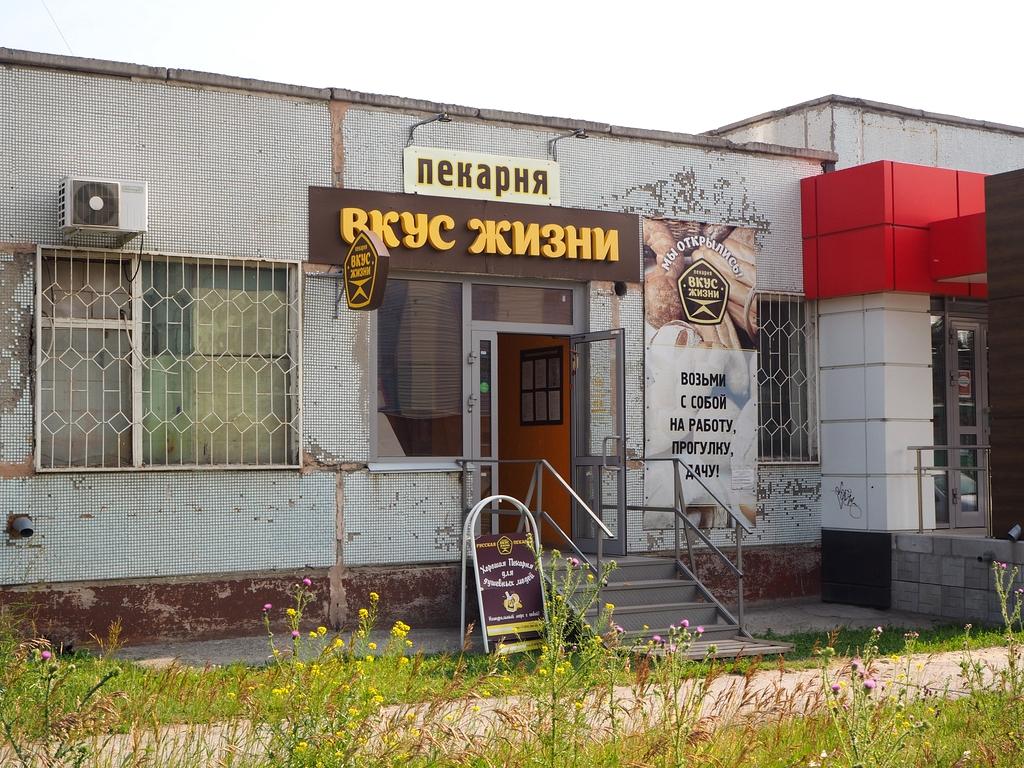 http://ufoportglufenteich.de/wp-content/uploads/2019/09/2019-03-36-nowosibirsk.jpg