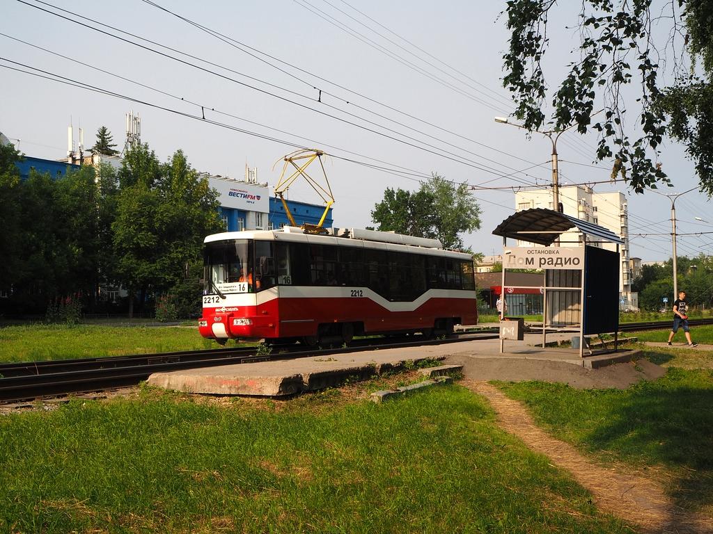 http://ufoportglufenteich.de/wp-content/uploads/2019/09/2019-03-38-nowosibirsk.jpg