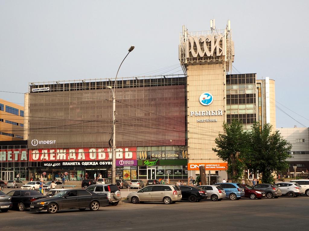 http://ufoportglufenteich.de/wp-content/uploads/2019/09/2019-03-39-nowosibirsk.jpg
