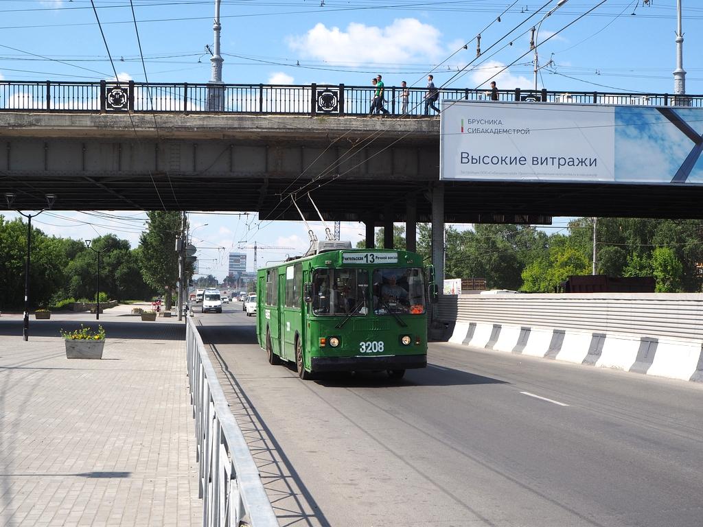 http://ufoportglufenteich.de/wp-content/uploads/2019/09/2019-03-48-nowosibirsk.jpg
