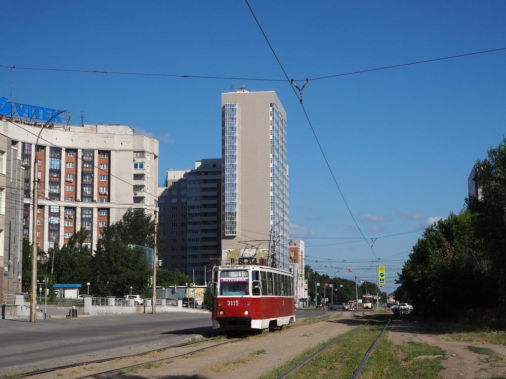 http://ufoportglufenteich.de/wp-content/uploads/2019/09/2019-03-51-nowosibirsk.jpg