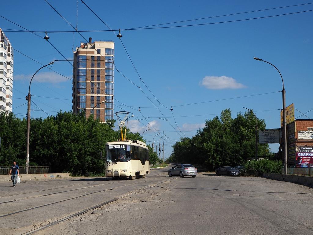 http://ufoportglufenteich.de/wp-content/uploads/2019/09/2019-03-53-nowosibirsk.jpg