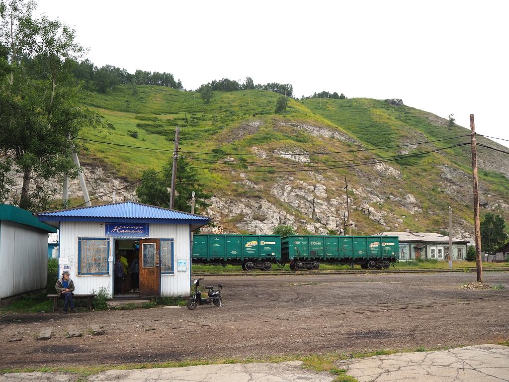 http://ufoportglufenteich.de/wp-content/uploads/2020/09/2020-07-02-14-Bajkal.jpg