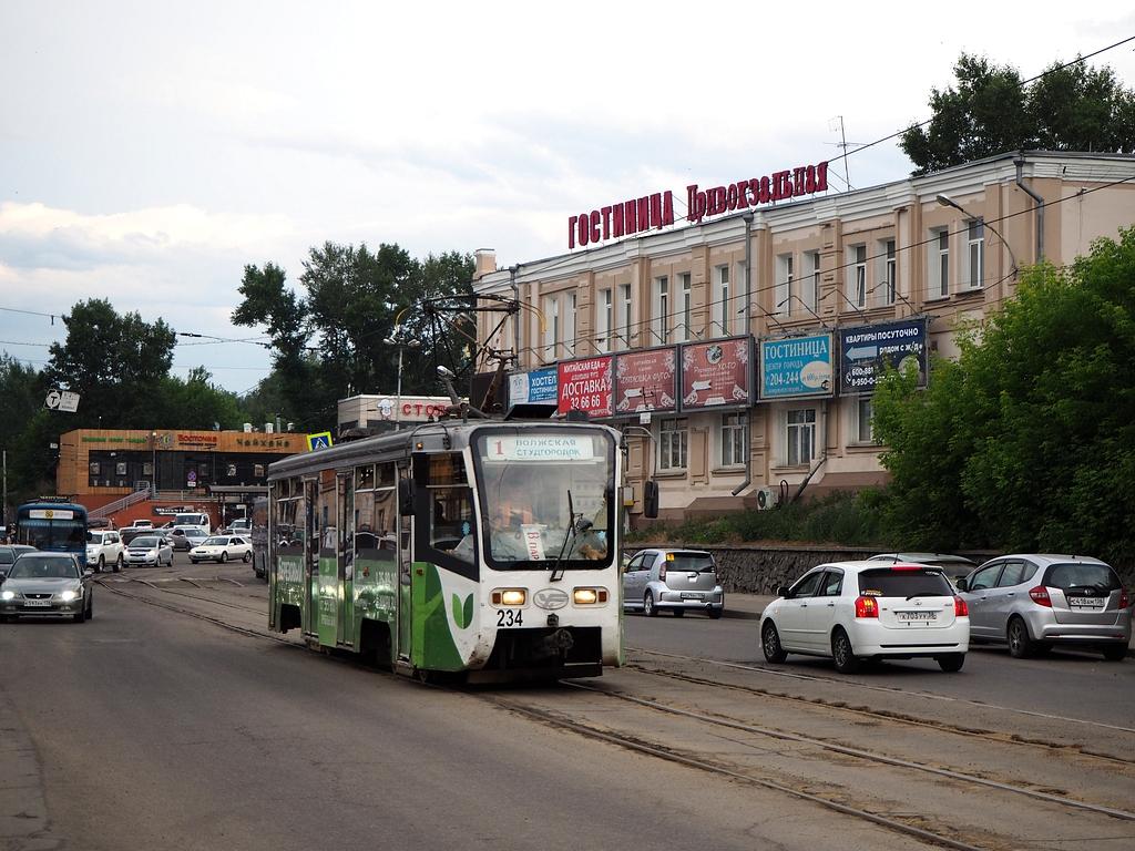 http://ufoportglufenteich.de/wp-content/uploads/2020/09/2020-07-02-36-Irkutsk.jpg