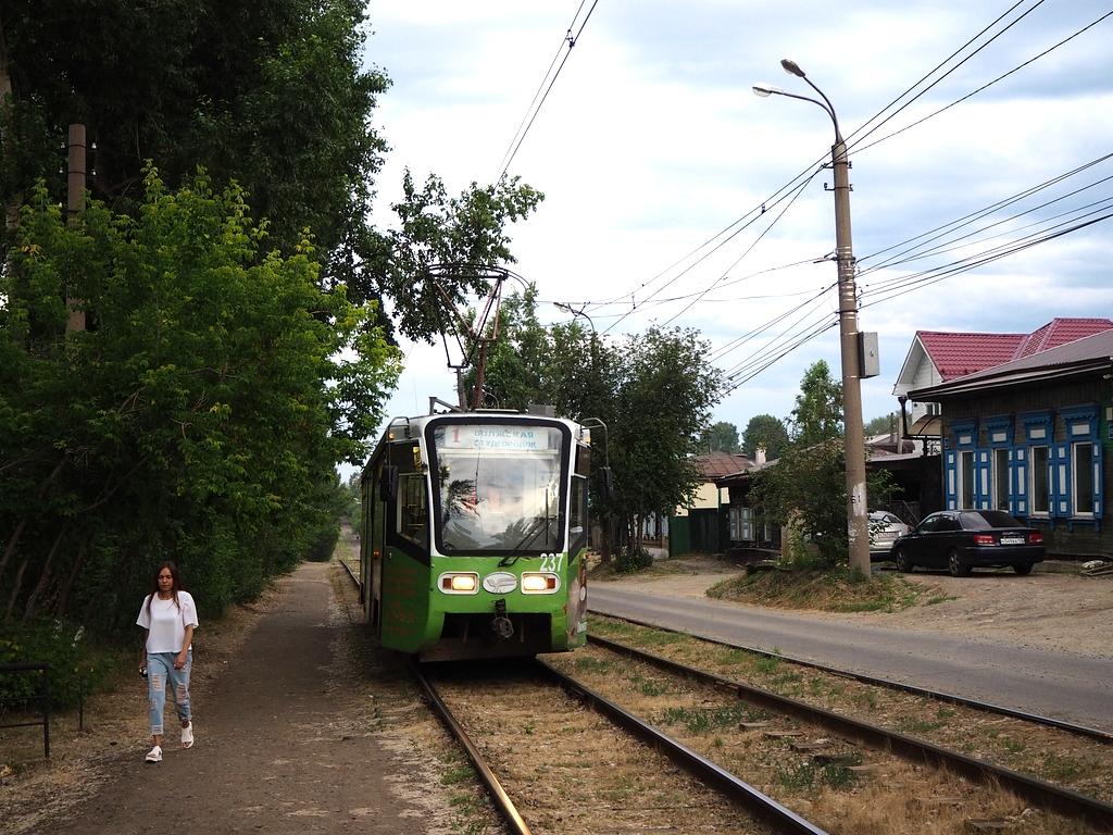 http://ufoportglufenteich.de/wp-content/uploads/2020/09/2020-07-02-40-Irkutsk.jpg