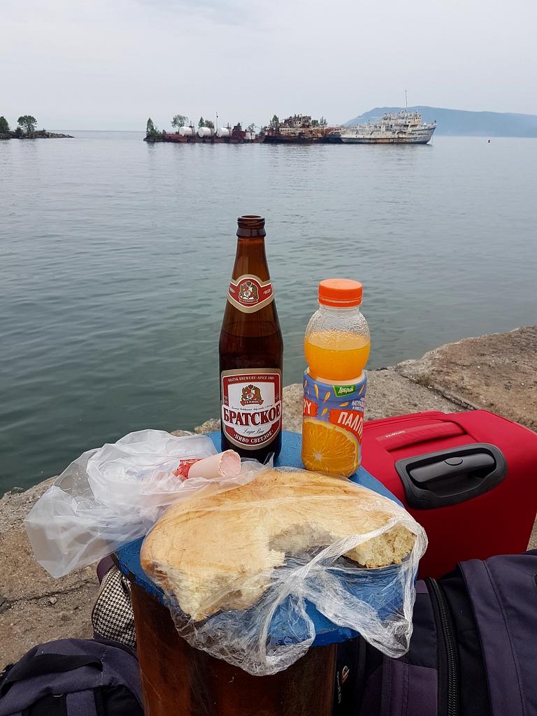 http://ufoportglufenteich.de/wp-content/uploads/2020/09/2020-07-02-42-Baikal.jpg