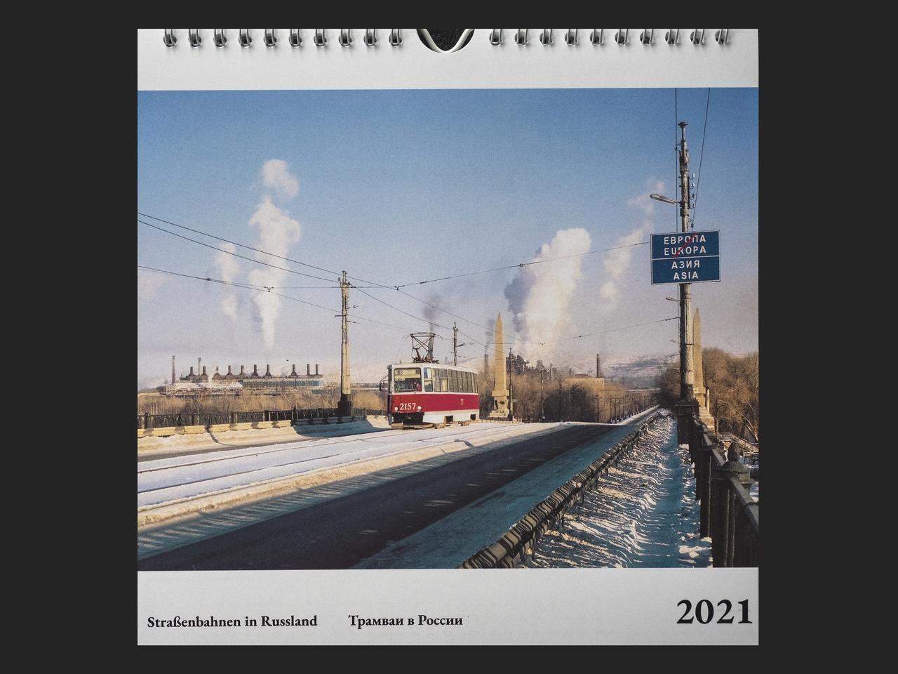 http://ufoportglufenteich.de/wp-content/uploads/2020/10/kalender-promo1-klein.jpg
