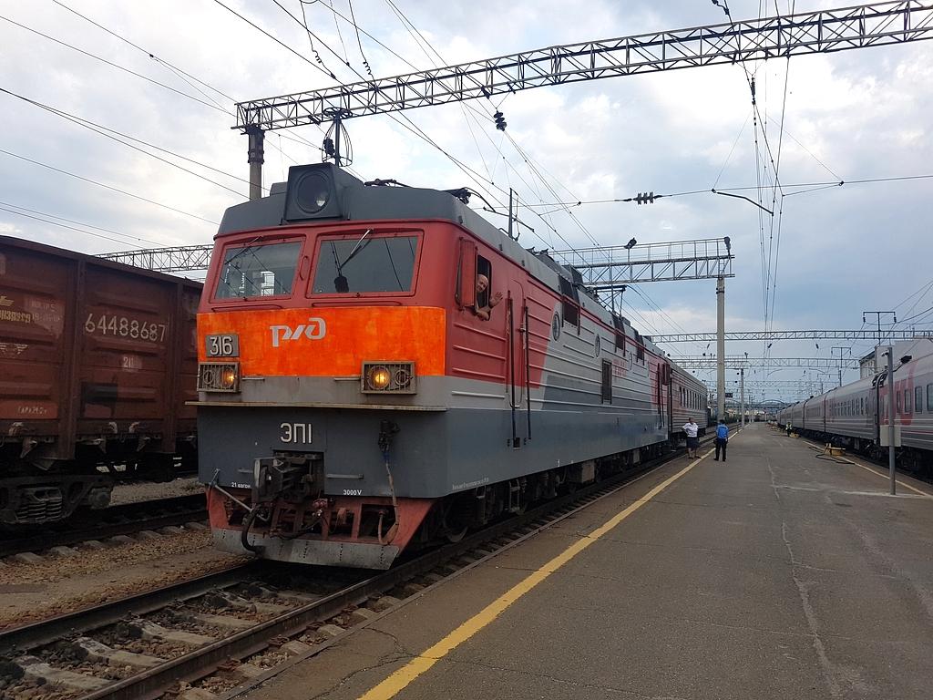 http://ufoportglufenteich.de/wp-content/uploads/2020/11/2020-07-04-29-Karymskoje.jpg
